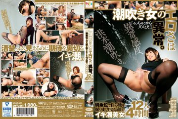 WSSR-007 No From Itchiyau Ee! Squirting Woman Of Erotic Is Abnormal.12 People Four Hours Alive Tide Beautiful Woman With Serious Face Rolled Pretend Their Hips In Cowgirl