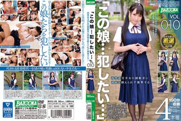 "BAZX-128 ""This Girl … I Want To Commit …"" VOL.010 Attack The Erection Unable To Suppress The Erection In The Uniform Figure Of The Neat CLEAR Boy"