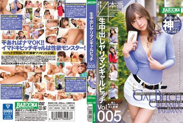 BAZX-146 Cum Inside Out Yariman Girl Bitch Vol.005