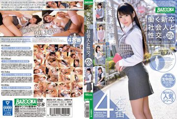 BAZX-147 Working New Graduate With Sexual Intercourse.VOL.007
