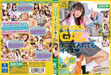 BAZX-175 Imadoki ☆ Gyugaku Girl Girls ● Raw Vol.006
