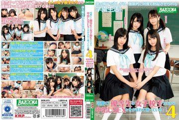 MDB-970 I Am In Trouble Because I Am Preoccupied With Cum Shot SEX From Pretty And Honor Students.4 Mari Takasugi Mikari Ichinomiya Minami Rinaona Hatano Hatsune