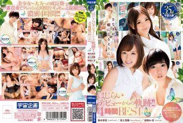 MDS-859 Trajectory From The Shame Debut! !4 Hours BEST Ayaka Yunoki Best KaJun Yuki Aina