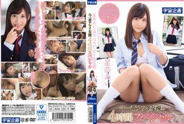 MDTM-343 Atsui Acting Most Actress Ara Ai, · Haruka Hidaka · Igarashi Starring 4 Hours Special
