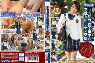MDTM-433 Famous Private Girls Who Can Not Imagine Anyone Can Not Show Them ● Raw Nature Rolled Out Nama Mating 03