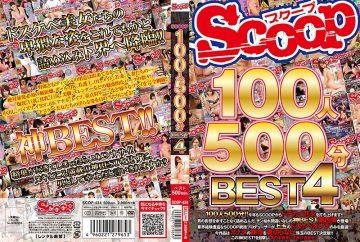 SCOP-434_A SCOOP100 People 500 Minutes BEST 4