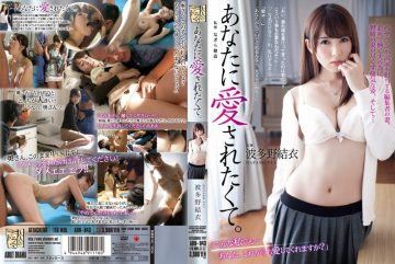 ADN-043 I Just Want You To Love Me Hatano Yui