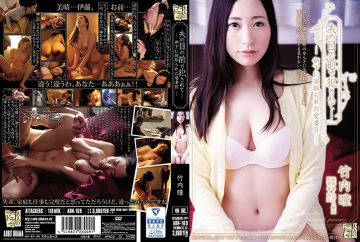 ADN-169 Being Fucked In Front Of Her Husband – Love Wife Who Was Taken Down By His Subordinates II Takeuchi Hitomi