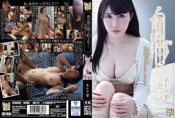 ADN-176 Being Fucked In Front Of Her Husband – Recipe Of The Spirit Akagi