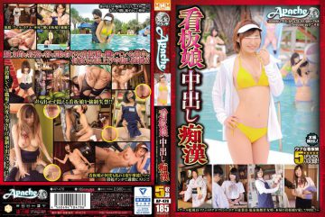 AP-478 Signboard Girl Cum Shot Masochist ~ Pool Surveillant · Resort Hotel Front · Hotel Employee · Hot Spring Inn Ryokan Young Generals · Vanity Inside A Bookmarker's Shop!~