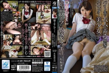 APKH-079 Black Slim Slender Pretty Girls Tapping Adults By Taking Pictures Of 3P Sex Cutting Bytes, Sensitive Bitch Of Exquisite Blowjobs …. Araka Miyuki