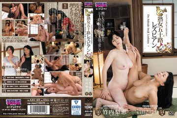 AUKG-409 Mature Women's 50 Lesbian Sayuri Takarada Sayuri Takeuchi