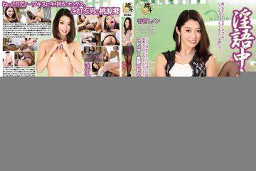 AWT-078 Cum Inside Cream Soap 63 Sakae Lennon