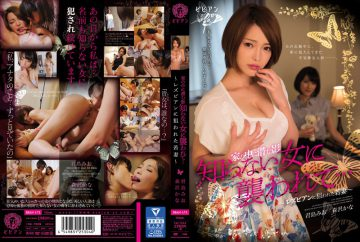 BBAN-173 Shadow Hiding In The House Shotgun Attacked By An Unknown Woman … ~ Young Wife Targeted By Lesbians ~ Mimo Kimishima Morisawa Kana