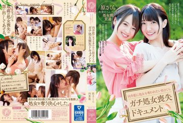 BBAN-201 I Want To Dedicate A Virgin To A Favorite Person … I Want To Be Robbed Of A Virgin In Ai Mukai Sakura Harachi Virginity Loss Document Mukai Ai