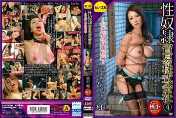 CETD-252 Sex Slave Trade CO., LTD 4 To Ikiwakare Incest ~ Fate Okumura Eye Beloved Son Sorrowful Beauty Mother Was Converted Into A Transformation SEX Slaves Suck Ji ○ Port To Delicious Of