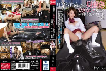 CJOD-077 Sister To Ejaculation Control The Brother Of The State That Is Compressed Restraint Can Not Be Hamstrung Shiina Sky
