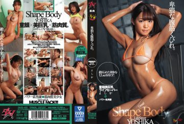 DASD-423 An Obscene Abdominal Muscle Neck.Baby Face Big Breast Life Saver