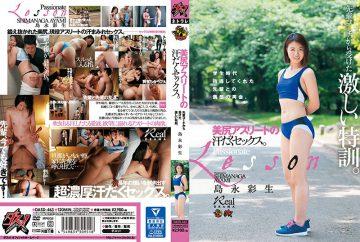 DASD-463 Sweaty Sex With Nice Bottom Athletes.Fierce Special Training Received From The Senior Coach. Ayumi Shimadai