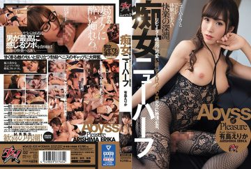 DASD-525 Filthy Transsexual Repeater Comes One After Another! ?It Is A Climax To A Cute Face And Irresistible Erotic Techniques. Arishima Erika