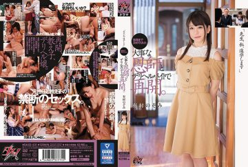 "DASD-531 ""Teacher, I Will Go To School"" Resume With The Important Teacher And Deriherubite Who Made It To The Course. Arimura Nozomi"