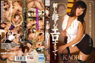 DDK-139 The New Mother Is Too Erotic … KAORI