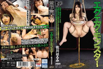 DDT-613 Egueg Monster Sagawa Harumi