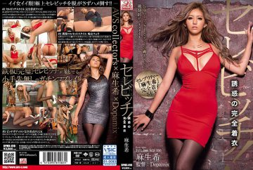DPMX-010 Serebitchi!Fully Clothed ~ Nozomi Aso Of Temptation