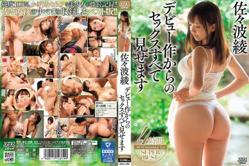DVAJ-281 Aya Sasami Will Show You All Sex From His Debut Work