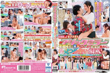 DVDMS-258 The Magic Mirror Came Out!Thorough Examination Of Female College Students Only!Challenge SEX For The First Time In A Closed-door Room Where Two Men And Women Between Friends Are Closed!Amateur College Students Who Kept Their Eyes On Shit While Shy, Are They Getting Seriously Sexed With Their Hearts Burning And Feeling Closely! What? In Ikebukuro