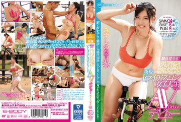 EBOD-657 6 Years Of Competition History!Rugged Thigh And Mugimc Big Tits Muscle Body! ! Active Triathleon Female College Student AV Debut Mizushi's Hazuki 20 Years Old