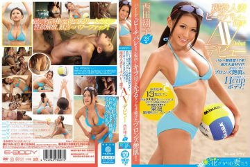 EYAN-022 Valley Sports History In '17!Local Tournament MVP!Healthy In Burnt And Bronze Tsuyahada & Tight Hcup Body!Active Married Woman Beach Volleyball Player Nishida Shoko AV Debut