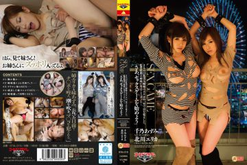 """GTAL-010 SEX GAME 2 People Busty Beauty Sisters Woke Up In A Room Of The Hotel.Man In Sister Of Captivity Was Saying …. """"Now, The First To Start A Sex Game """"Yukino Azumi Kitagawa Erika"""