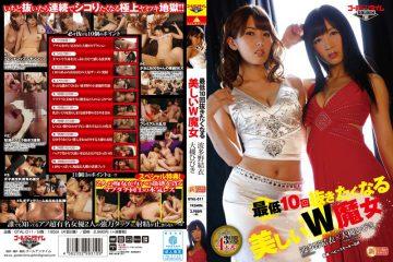 GTAL-011 Beautiful W Witch Hatano Yui Otsuki Sound You Want Without A Minimum Of 10 Times