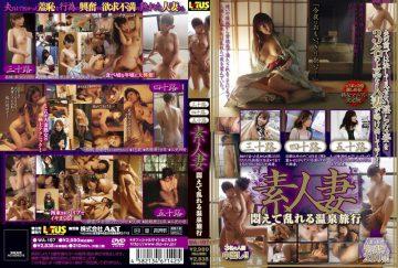 WA-197 Amateur Wife Hot Spring Trip Distorted In Agony 30s Age Fifty Yosoji
