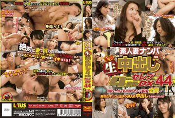WA-282 Out Amateur Wife Nampa In Raw 4 Hours Celebrity DX 44