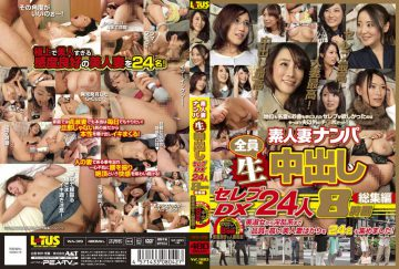 WA-319 Out Amateur Wife Nampa Students In Celebrity DX24 People 8 Hours Omnibus