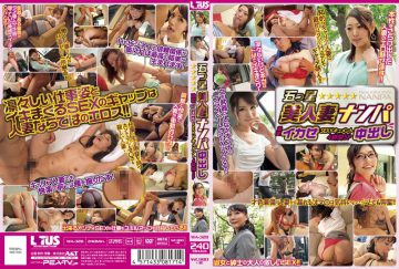 WA-328 Five-star Beauty Pies Wife Nampa Upheaval Squid To SEX Document 4 Hours SP