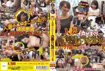 WA-332 Cum Rolled To Married Squid Nampa Total Alive 77 Or More Times!Continuous Orgasm!Four