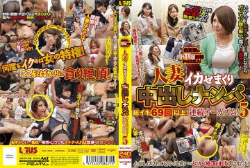 WA-344 Housewife Squid Cum Swallowing Inside Cum Shot Nampa More Than 69 Times!Continuous Orgasm!Five