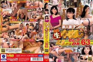 WA-392 Amateur Wife Nampa All 4 Hours Celebrity DX 63