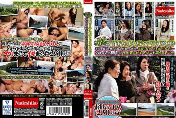 NASS-844 What Are You Going To Do With Your Lady In Such A Country? Even A Mature Woman Who Forgotten A Man Every Day Is Able To Call A Stranger At Her Traveling Place … Aunt Of 10 People In The Kinki / China / Hokuriku District That Was Wetting The Dick Without Worrying About Expectation With Expectation