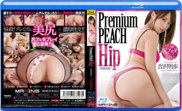 MXBD-191 Premium PEACH Hip ~ Of ~ Juku-bi Ass Akiho Yoshizawa In HD (Blu-ray Disc)