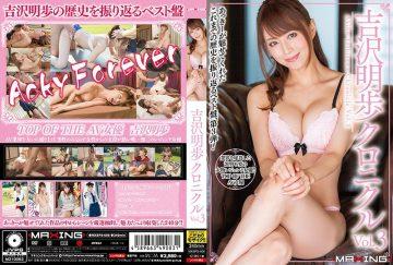 MXSPS-606 Yoshizawa Akiho Chronicle 3