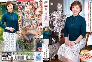 JRZD-816 First Shot 50th Wife Document Nanakisa Ozaki