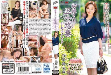 JRZD-830 First Shot 50th Wife Document Tanizaki Rin
