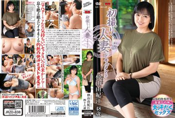 JRZD-838 First Taking A Wife Document Yukie Nakayama