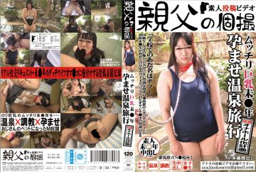 OYJ-015 Plump Big Not ● Year Conceived To Hot Spring Trip Miu