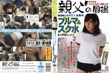 OYJ-028 The SEX Pies In Sweaty Not ● Year Bloomers And Swimsuit Figure Of The Club The Way Home