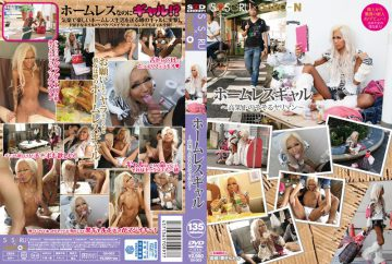 GS-003 Bimbo-tantalizing Of Under Homeless Gal – Elevated
